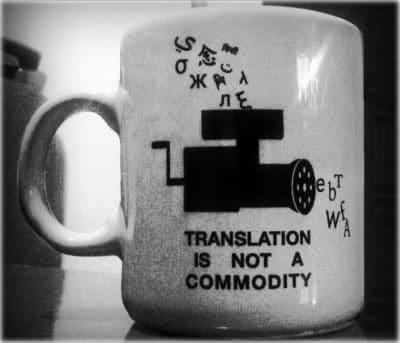 ترجمه چیست؟