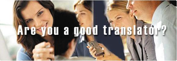 مترجم خوب شدن