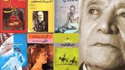 مترجمین برجسته ایرانی محمد قاضی