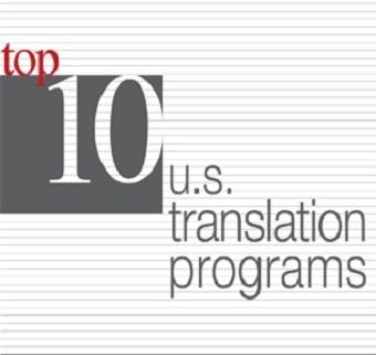 کارشناسی ارشد مطالعات ترجمه