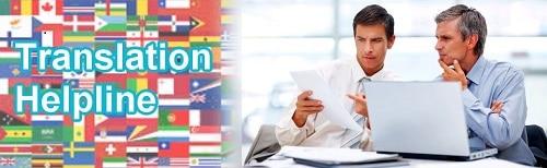 آموزشگاههای تخصصی ترجمه