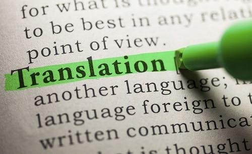 بهترین ترجمه منحصر بفرد