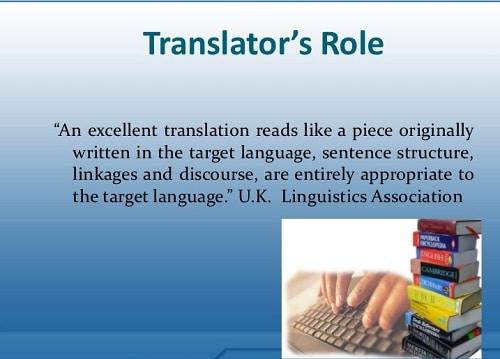 نقش ترجمه تخصصی
