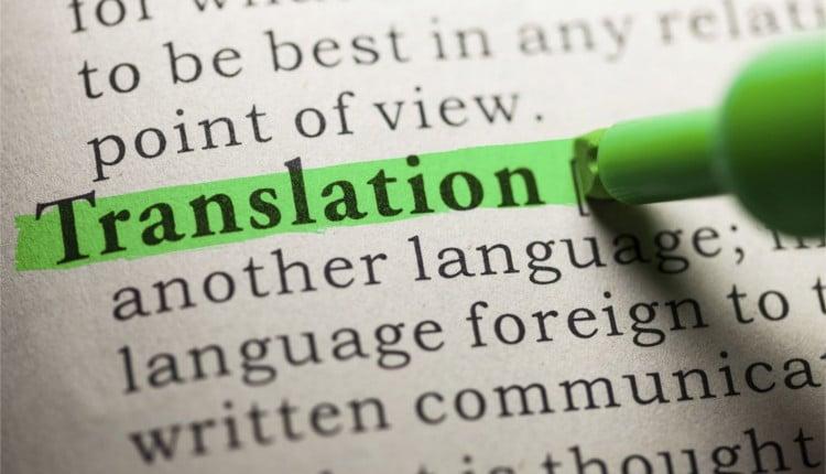 ترجمانو: ترجمه متون تخصصی